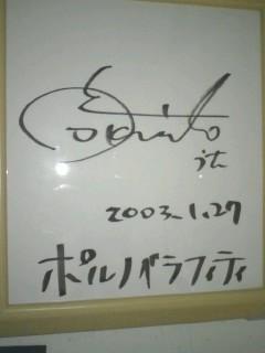 20081108003951
