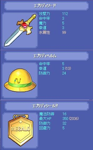 karimono-every.jpg