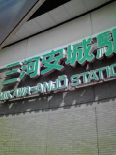 20081011114255.jpg
