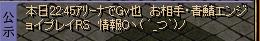 2.4Gv予約