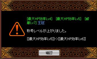 2.15増幅5→6