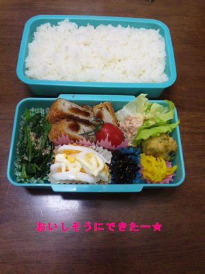 5.16お弁当