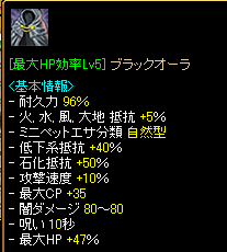 7.8増幅結果
