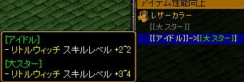 7.13代行範囲