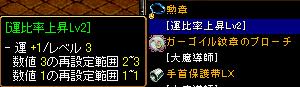 7.16再構成