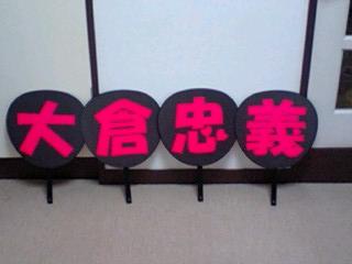 tadayoshi.jpg