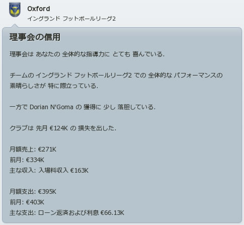 110501news.jpg