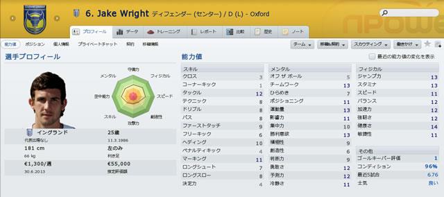 11jakewright_s.jpg