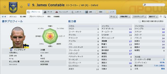11jamesconstable_s.jpg