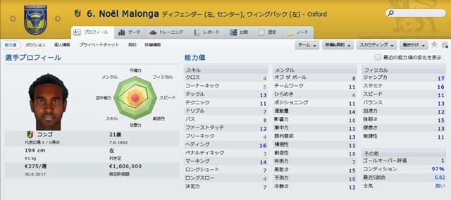 13noelmalonga_s.jpg