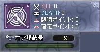 rfz080823b