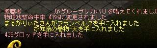 0531_001.jpg