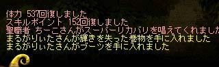 0713_005.jpg