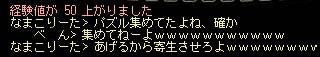 cl_003.jpg