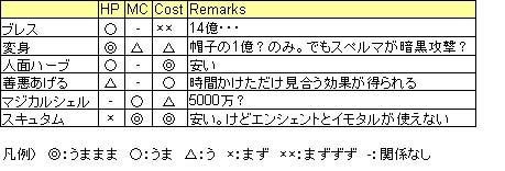matrix001_20090608035410.jpg