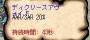 mc2_002.jpg