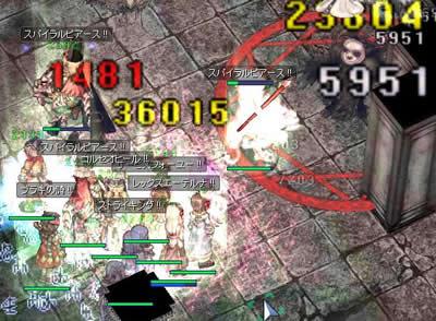 110330b.jpg