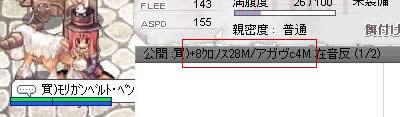 110530f.jpg