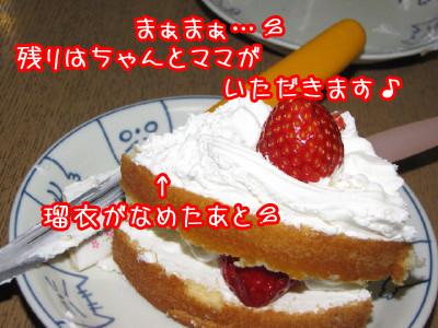 0-9_20090402231136.jpg