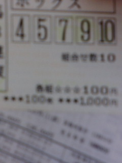 F1000054.jpg