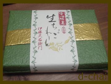 0223+逕溘メ繝ァ繧ウ_convert_20090224183952