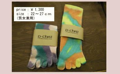 dbc30.jpg