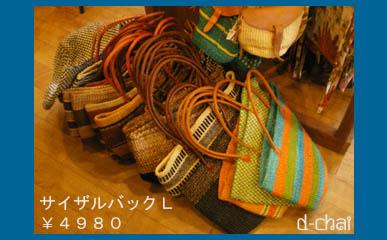 dbc72.jpg