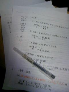 化学レポート