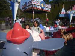 DisneyPK20