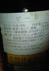 030_20080715165144.jpg
