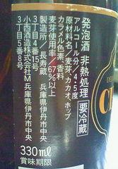 042_20080716140445.jpg