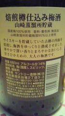6_20110424190535.jpg
