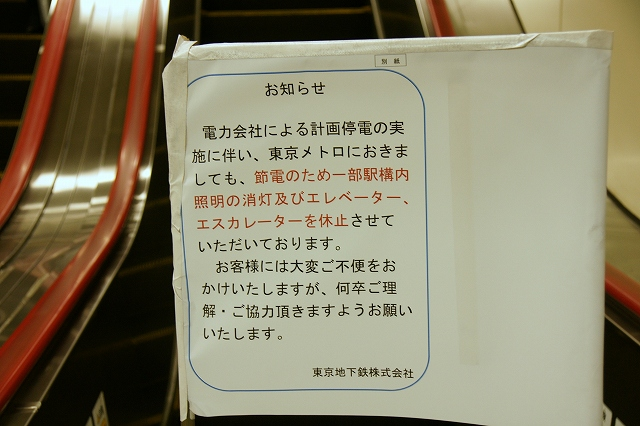 20110409 (10)