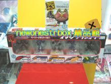 newonestrbox-img600x450-1206958733____5052-7.jpg