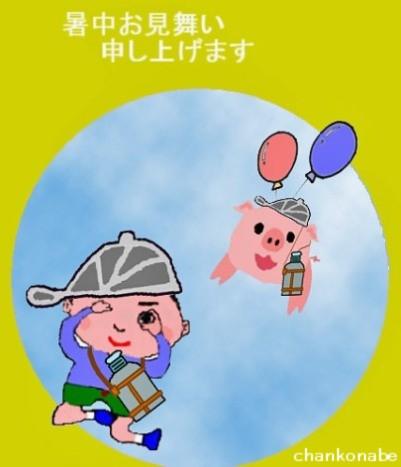 shochuumimai-1-10.jpg
