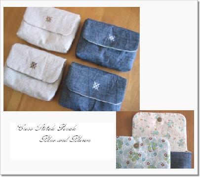 2008-6 stitch pouch
