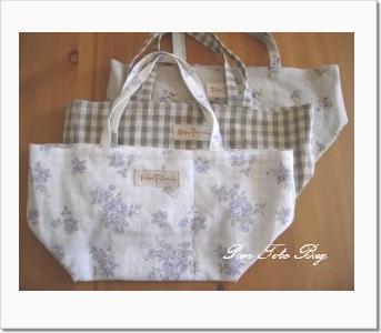 2008-6 pan bag 1