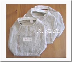 2008-6 pan bag 2