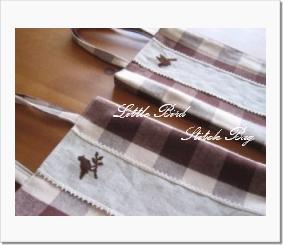 2008-10 stitch bag