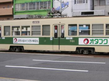 PICT0049_convert_2009.jpg