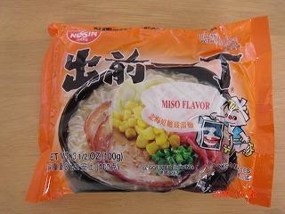 noodles 005