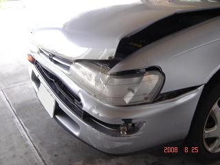 car 011aa
