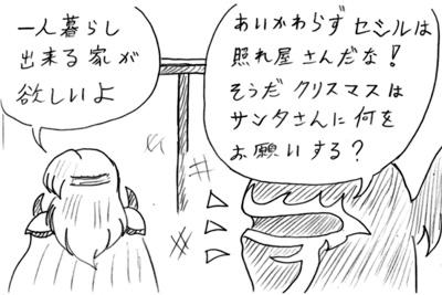 081220_f_3.jpg