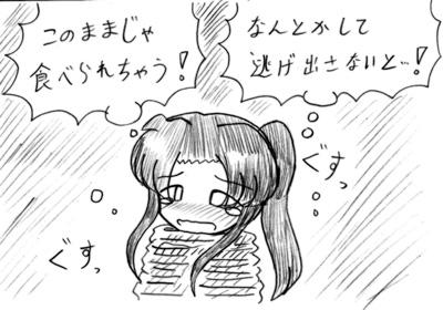 081225_o_9.jpg