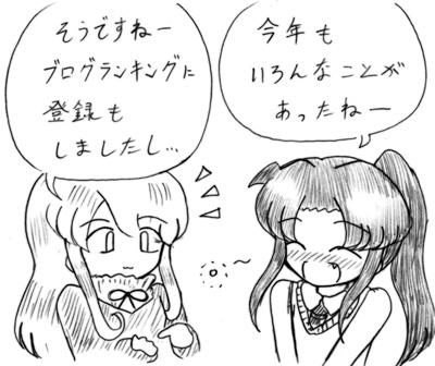 081231_o_2.jpg