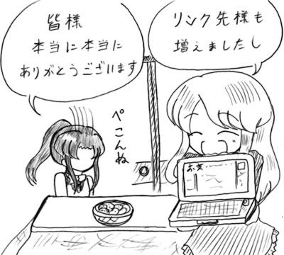 081231_o_3.jpg