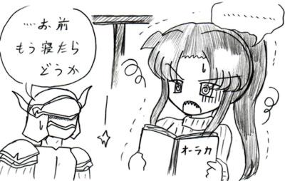 090201_o_2.jpg