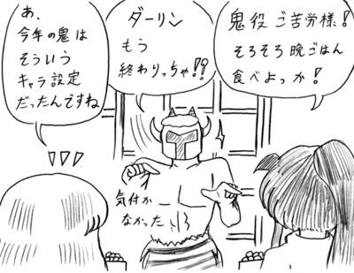 090204_o_2.jpg