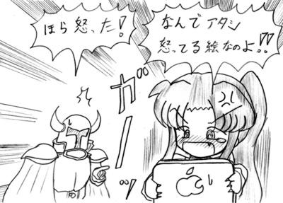 090218_n_2.jpg