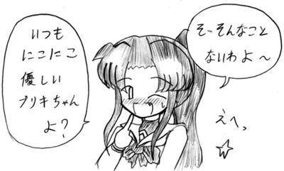 090218_n_4.jpg